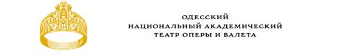 логотип театра оперы и балета