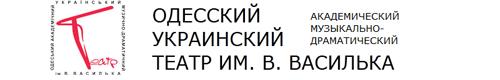 логотип украинского театра