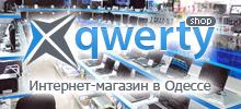 Интернет магазин электроники в Одессе
