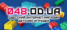 Конструктор Майнкрафт купить в Одессе