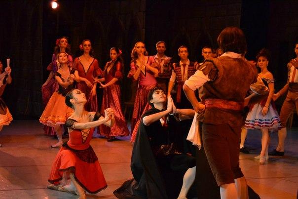 Легенда балет дон кихот смотреть онлайн другу