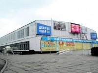 Дворец спорта Одесса схема зала и карта проезда