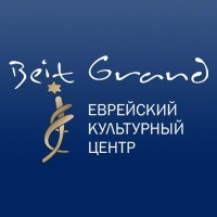 ЕКЦ Beit Grand Одесса схема зала и карта проезда