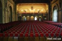Филармония Одесса схема зала и карта проезда