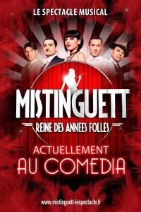 концерт «Три часа в Париже»