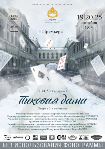 Афиша пермь концерты апрель