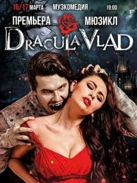 Премьера!! мюзикл «Dracula Vlad»