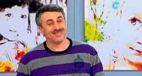 Семинар доктора Комаровского