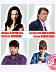 комедия «8 марта мимолётом»