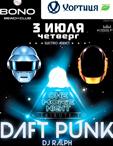 Daft Punk (DJ RULF)