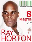 Ray Horton