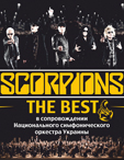 Scorpions.THE BEST