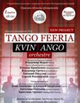 TANGO FEERIA