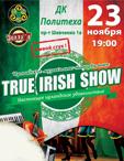 Настоящее ирландское шоу