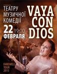 группа «Vaya con Dios»