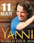Yanni Hrisomallis