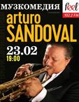 Артуро Сандовал