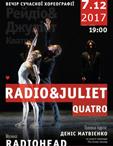 Балет «Radio and Juliet» (Радио и Джульетта)