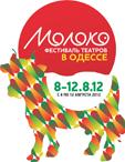 Фестиваль театров «Молоко»