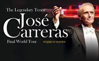 Хосе Каррерас