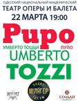 Итальянцы в Одессе - Умберто Тоцци (Umberto Tozzi) и Пупо (Pupo)