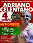Лучшее мировое требьют-шоу Адриано Челентано