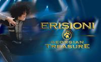 Национальный ансамбль песен и танцев Грузии «Erisioni» (Эрисиони)