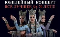 Национальный грузинский балет Сухишвили