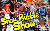 Новогоднее Crazy Bubble Show