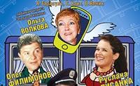 как бы комедия «Одесса-мама»