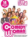 юмористическое женское шоу «Comedy woman»