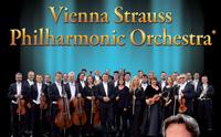 «Венский Филармонический Штраус-Оркестр»