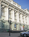 Украинский драматический театр