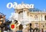 Песни об Одессе