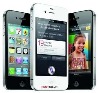 smartfon-apple-iphone-4s