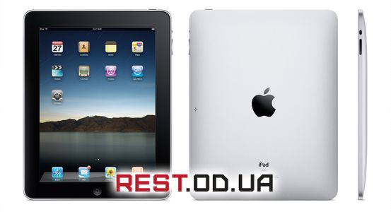 planshet-apple-ipad-1